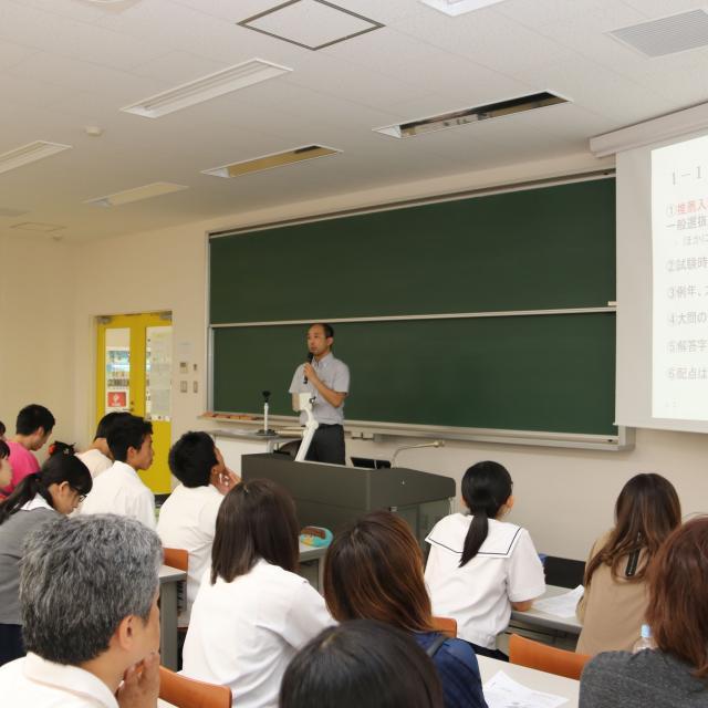 下関市立大学 8月オープンキャンパス4