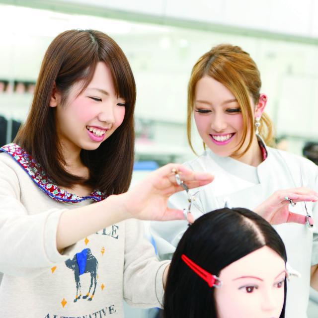 タカラ美容専門学校 選べる美容体験DAY(5月)1