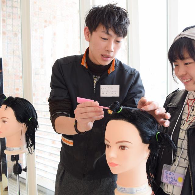 大阪ビューティーアート専門学校 【美容師】初めての方も大歓迎♪オープンキャンパス1