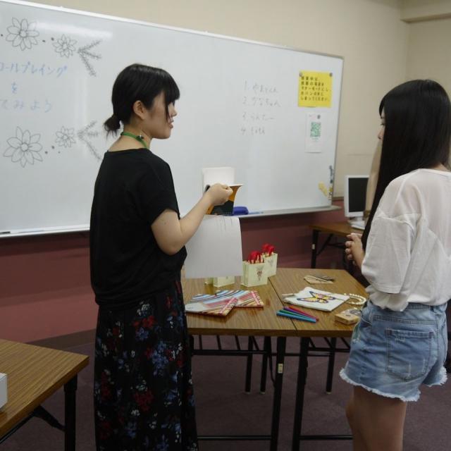 国際マルチビジネス専門学校 6月☆オープンキャンパス3