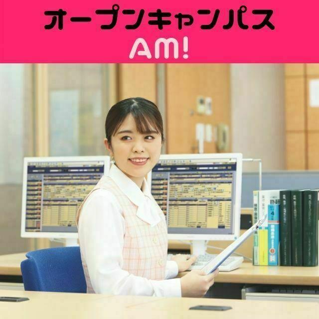 京都栄養医療専門学校 医療事務が良くわかる!オープンキャンパスAMバージョン♪3