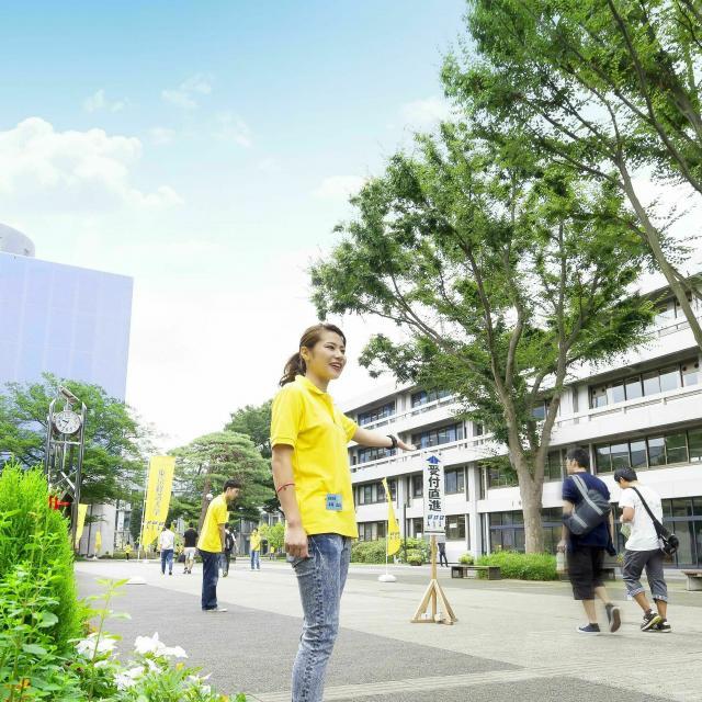 東京経済大学 夏季オープンキャンパス20211