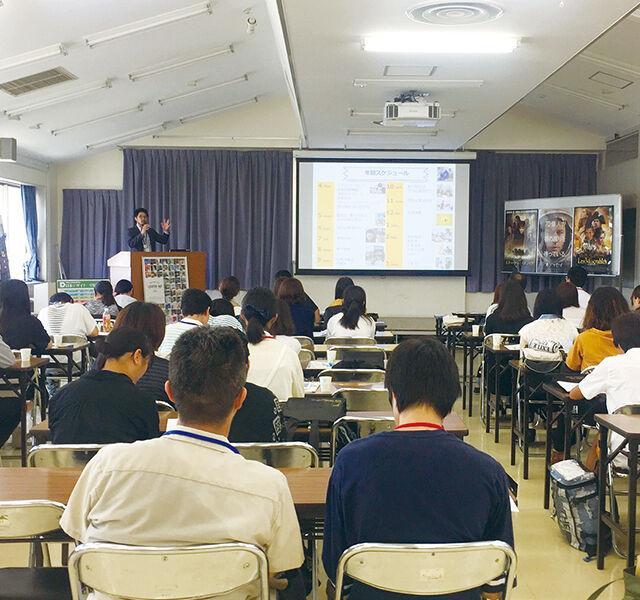 専門学校日本デザイナー学院 学校説明会&施設見学会1