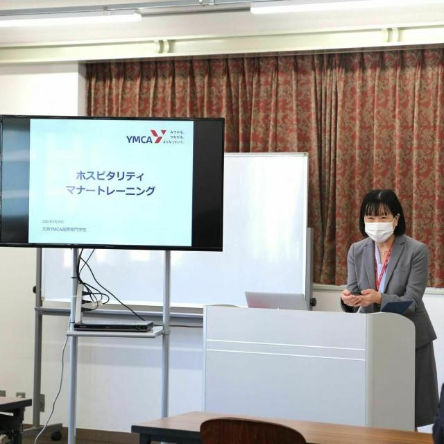 大阪YMCA国際専門学校 大阪YMCA国際専門学校 1日体験入学2