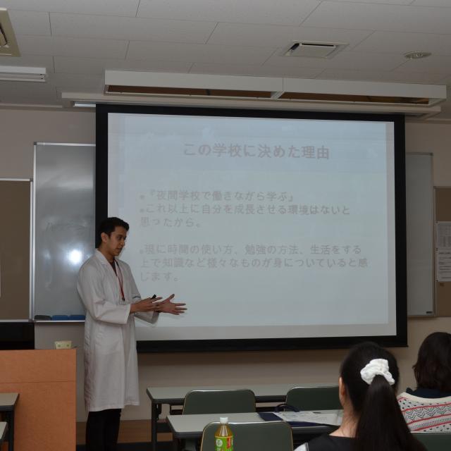 城西放射線技術専門学校 学校説明会2