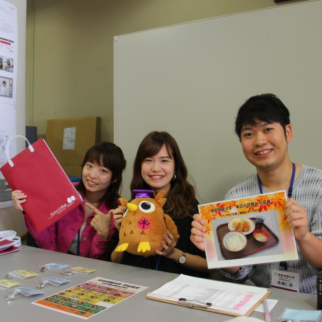 敬和学園大学 【国際】【英語】【社会福祉】の学びを体験!オープンキャンパス4
