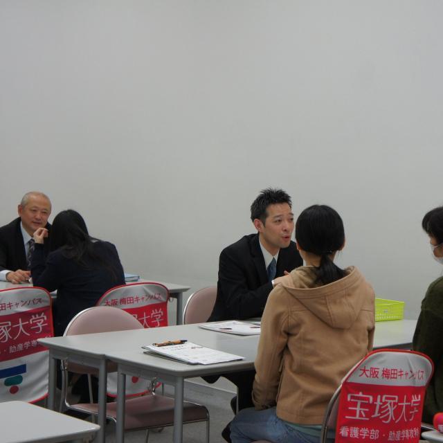 宝塚大学 【看護学部】ミニオープンキャンパス20182