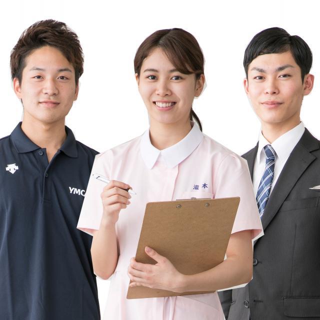 広島YMCA専門学校 ★☆★オープンキャンパス2018★☆★2