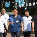 新宿医療専門学校 接骨院の包帯テクニックを学ぼう~これであなたも院長クラス!?
