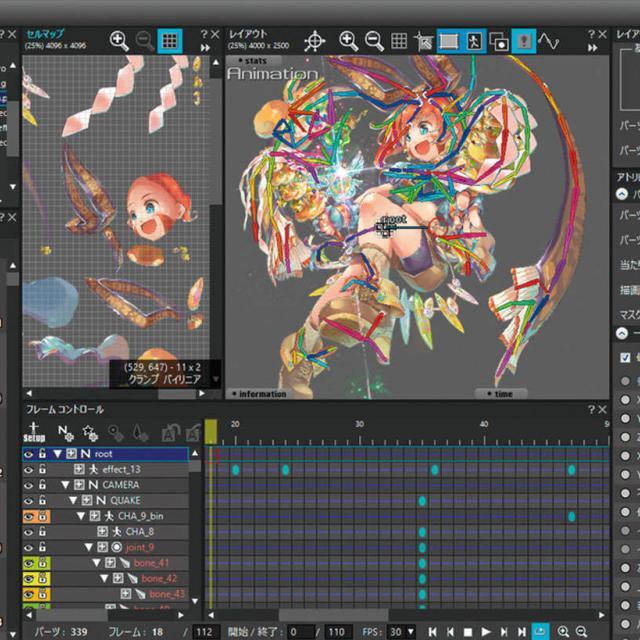 東京コミュニケーションアート専門学校 デジタルイラスト・マンガのお仕事体験1