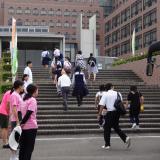合同オープンキャンパス(受付:川崎医療福祉大学にて)の詳細