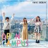 日本経済大学 【来校型】東京渋谷キャンパス☆オープンキャンパス