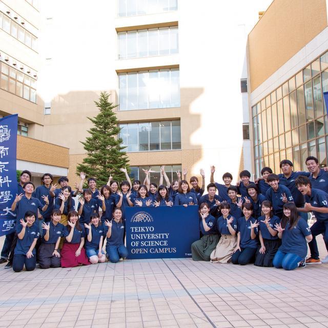 帝京科学大学 オープンキャンパス #千住キャンパス1