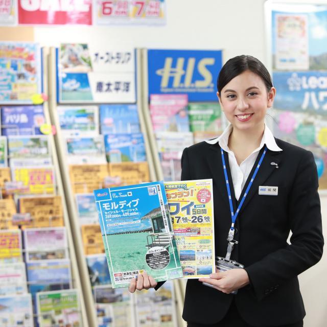 名古屋観光専門学校 旅行学科☆オープンキャンパス1