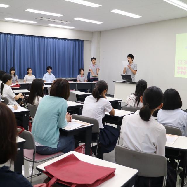 九州看護福祉大学 第2回オープンキャンパス開催!!(8月25日)2