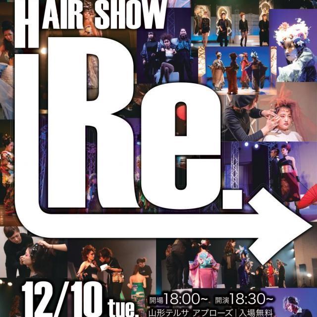 山形美容専門学校 山美祭2019 Hair Show「Re.」1