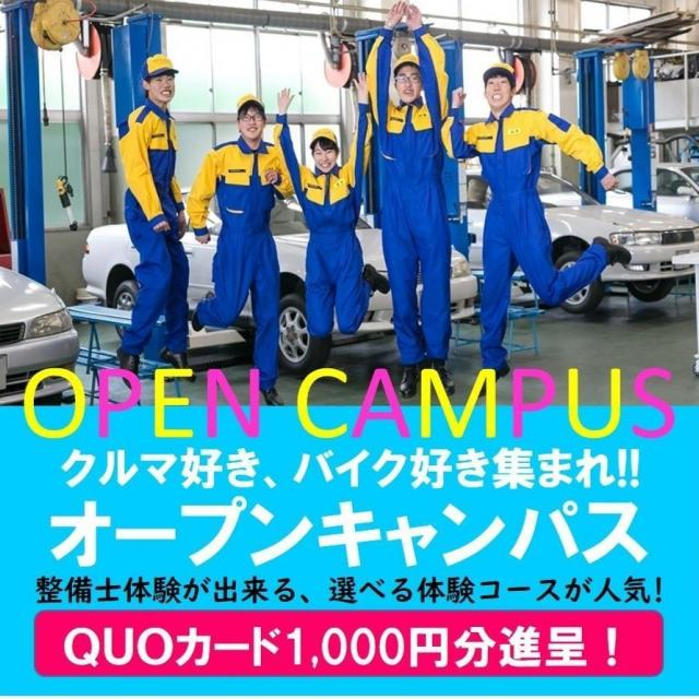 阪和鳳自動車工業専門学校 【阪和鳳オープンキャンパス】エンジンコース1