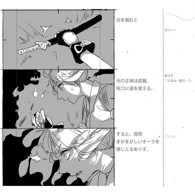 日本デザイン福祉専門学校 8/26(月)物語とキャラのつくり方2