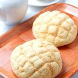 パン好き必見!!【製パン】でカフェメニューを体験!の詳細