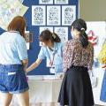 OPEN CAMPUS☆2019/香蘭女子短期大学