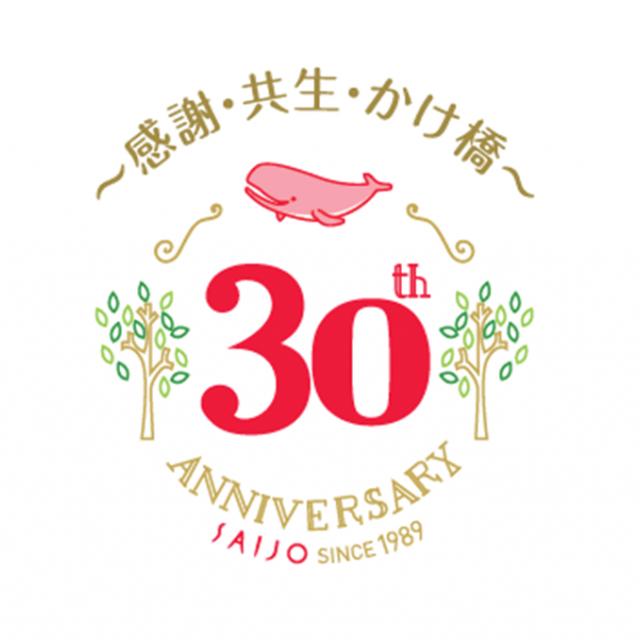 埼玉女子短期大学 ミニ体験授業&AO入試プレゼンテーション講座1