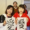 専門学校 長野ビジネス外語カレッジ 日本語の先生になる!