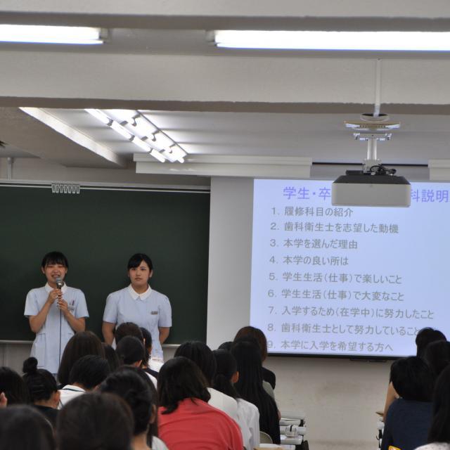 鶴見大学短期大学部 鶴見大学「2019年度オープンキャンパス」開催!4