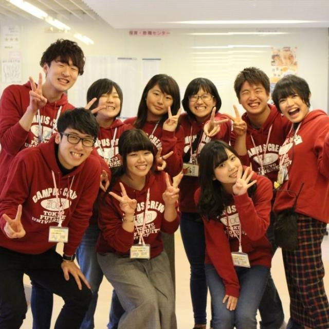 東京未来大学 ★2018年度オープンキャンパス★4