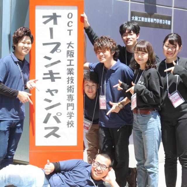 大阪工業技術専門学校 【建築設備】暮らしに必要な技術を体験☆オープンキャンパス☆2