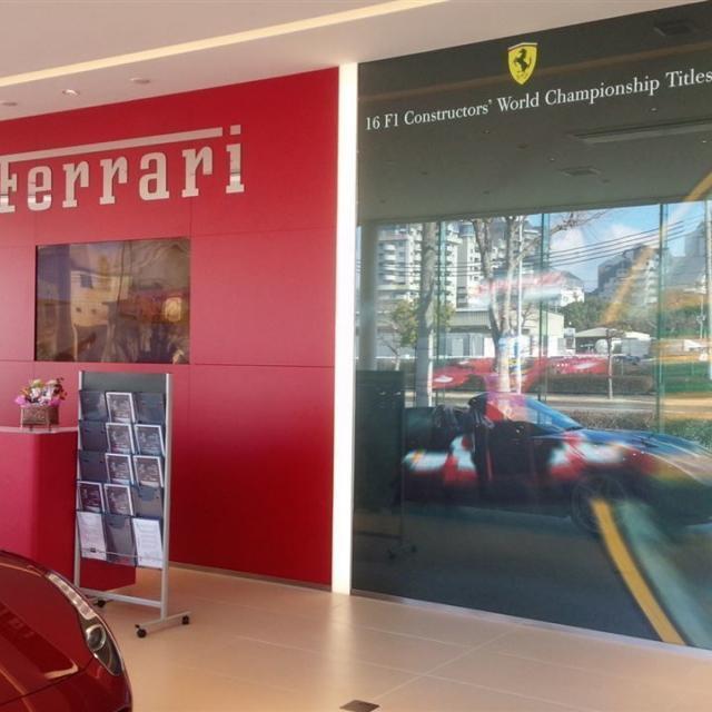 阪神自動車航空鉄道専門学校 【企業見学会】フェラーリ見学ツアー3