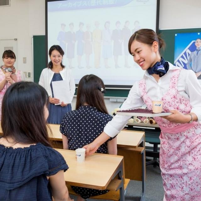戸板女子短期大学 【ランチ付】8/26(日) 10-14時 /戸板女子OC開催1