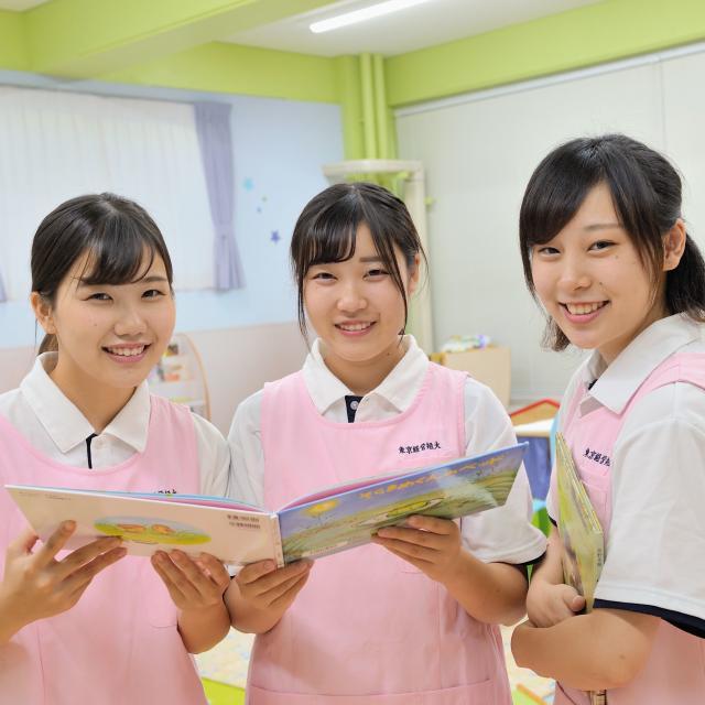 東京経営短期大学 TMC 2021年 オープンキャンパス4