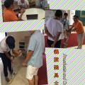 北海道ハイテクノロジー専門学校 テクノロジー義足・義手を扱う義肢装具士体験!