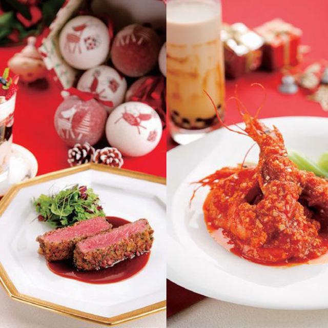 辻調理師専門学校 中国料理・西洋料理 ☆ 選べるフェア1