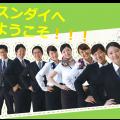 駿台トラベル&ホテル専門学校 観光業界セミナー