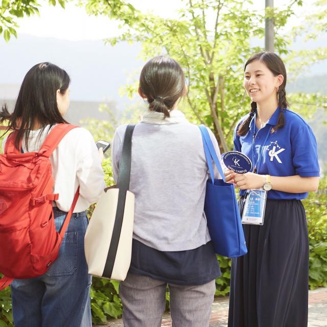 京都産業大学 キャンパスツアー1