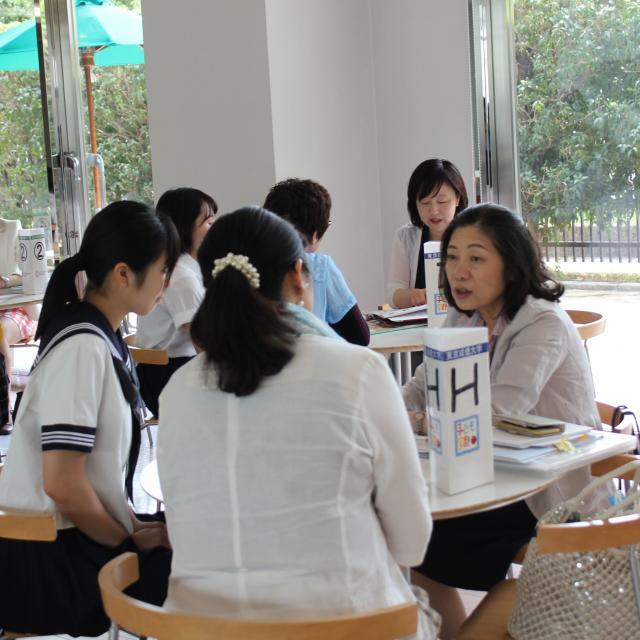 東京成徳大学 推薦入試対策講座(小論文・面接)2