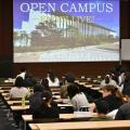 京都美術工芸大学 WEB型オープンキャンパス-KYOBI LIVE-