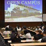WEB型オープンキャンパス-KYOBI LIVE-の詳細