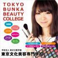 体験入学/東京文化美容専門学校