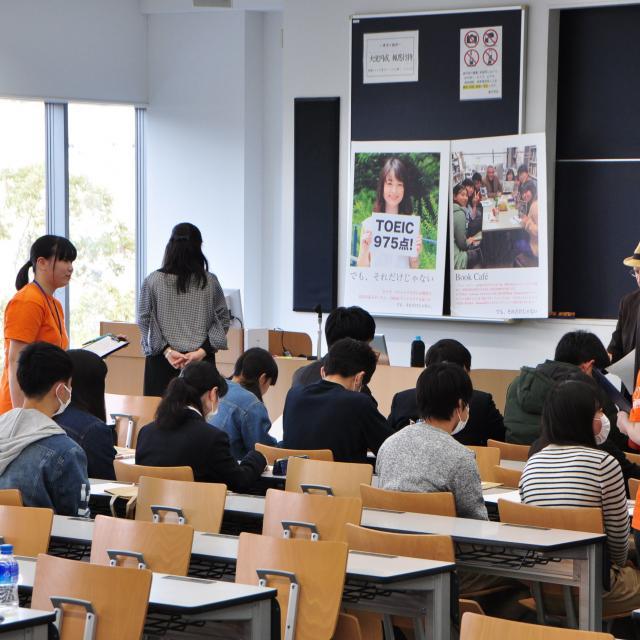鶴見大学 鶴見大学「2019年度オープンキャンパス」開催!2