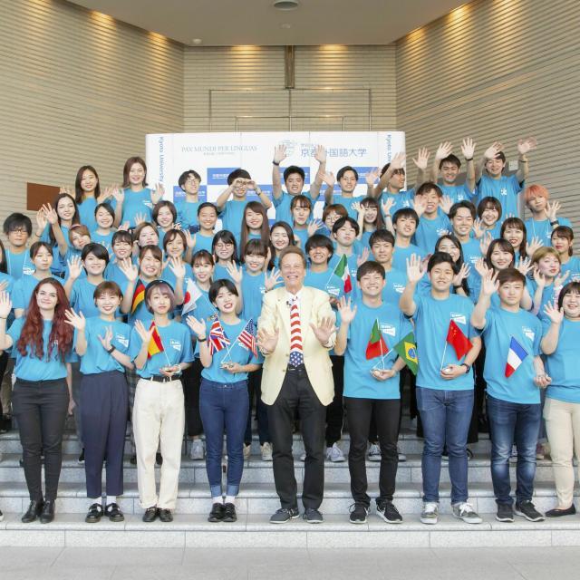京都外国語短期大学 OPEN CAMPUS 20214