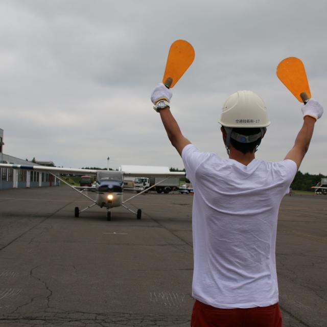 日本航空専門学校 2018年度オープンキャンパス☆「興味」→「未来」へ!3