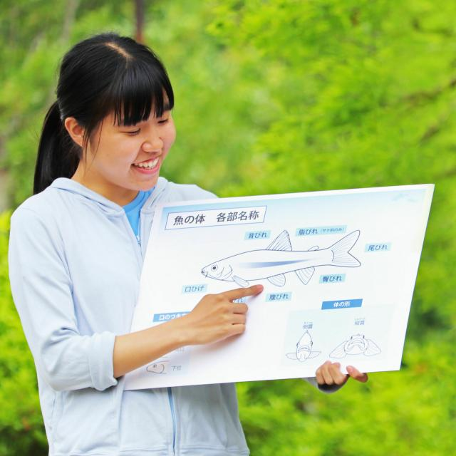 日本自然環境専門学校 自然環境を保全したい!4
