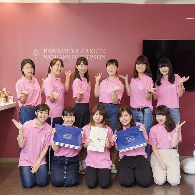 川村学園女子大学 目白オープンキャンパス20192