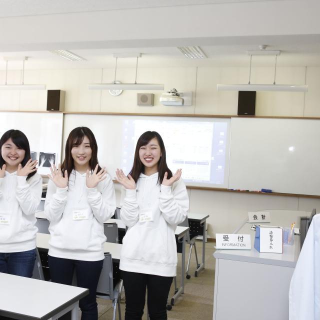 滋賀短期大学 ビジネス オープンキャンパス20191