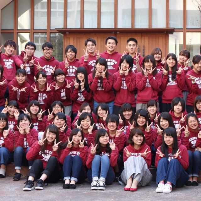 東京未来大学 ★2018年度オープンキャンパス★1