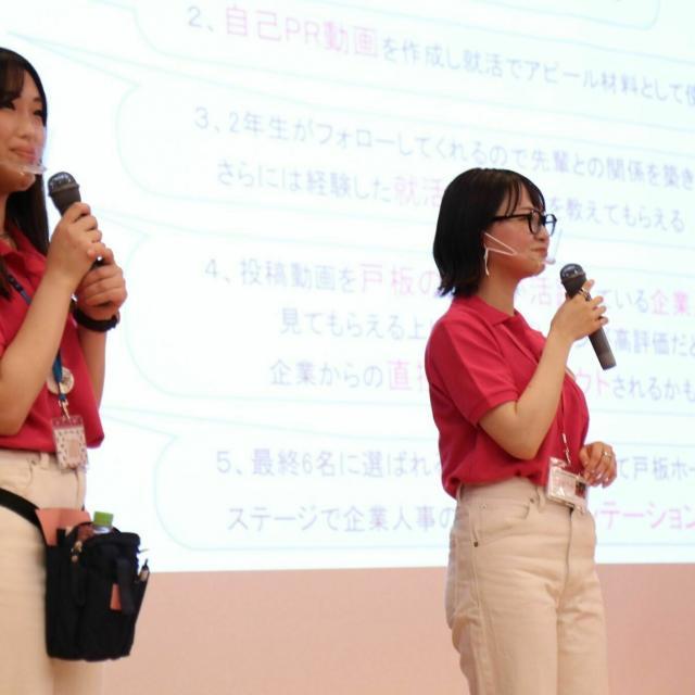 戸板女子短期大学 【来校型】9/25(土)入試対策オープンキャンパス3