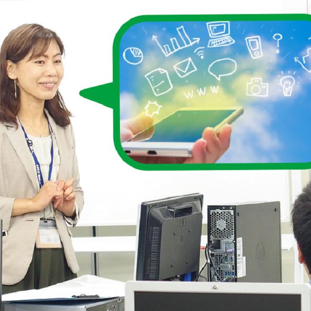 東京スクール・オブ・ビジネス モバイルアプリ 業界のはなし1