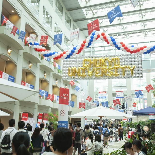 中京大学 オープンキャンパス2019 in名古屋1